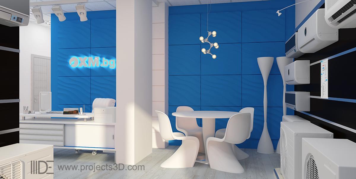 Interior-Design-Shop