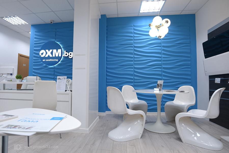Interior design company store